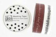 Washi Tape 2pack - 20 meter Roppongi