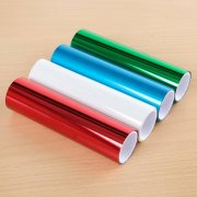 TODO Foil - Pack Of 4 Gloss Bright Foils - 125mm x 5m
