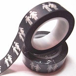 Washi Tape Mandys - 10 meter x 15 mm - Mr & Mrs